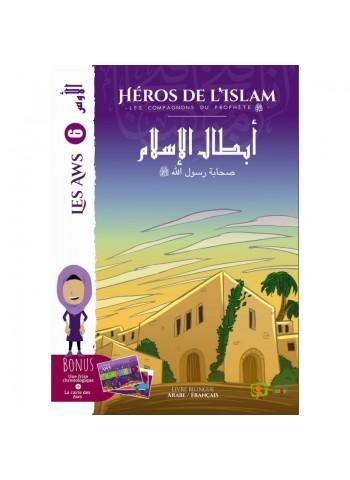 Les Héros de l'Islam - Les Aws