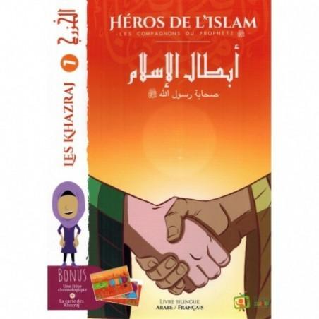 Les Héros de l'Islam -Les Khazraj