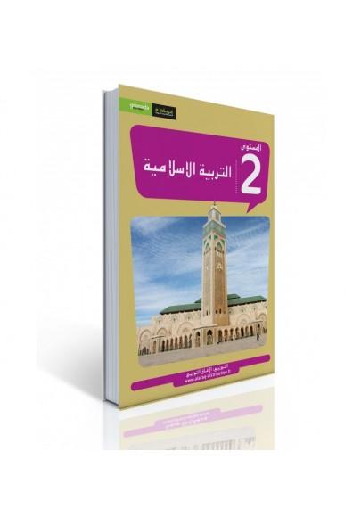 Manuel d'initiation à la religion islamique, niveau A2