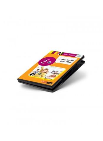 DVD interactif, niveau A2