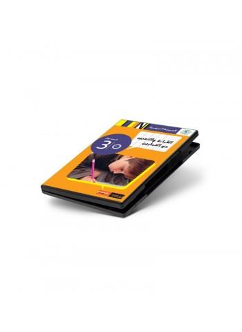 DVD interactif, niveau B1