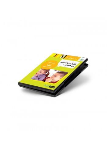 DVD interactif, niveau Classe Préparatoire