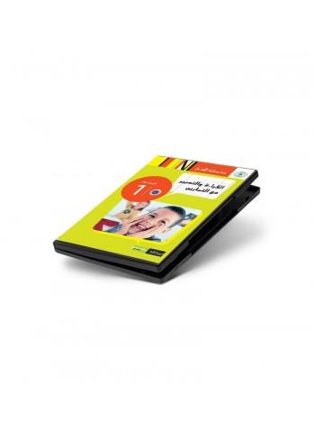 DVD interactif, niveau A1