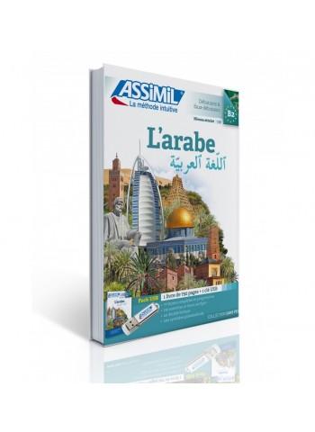 L'Arabe sans peine (B2) - Pack USB -