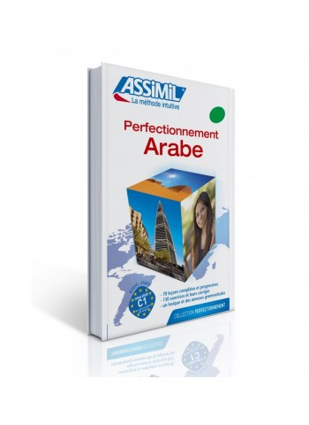 Perfectionnement Arabe (C1)