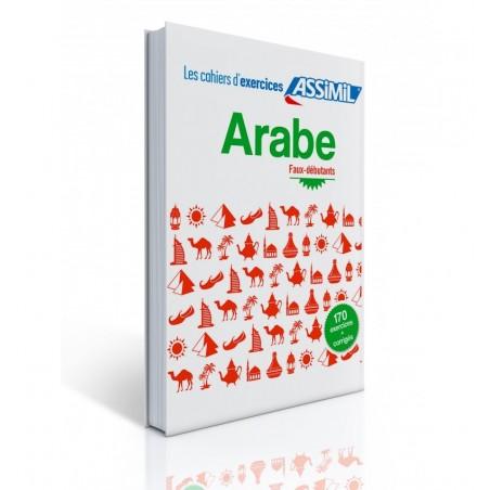 Cahiers d'exercices - Arabe faux débutants