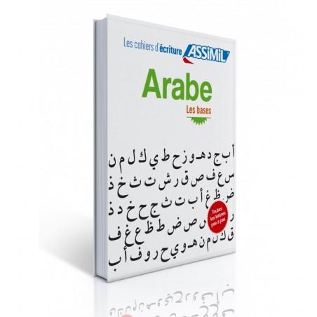 Arabe Les bases- écriture