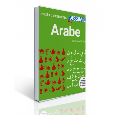 Coffret Cahiers Exercices + Ecriture Arabe