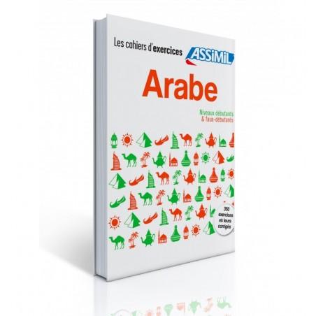 Coffret cahiers d'exercices Arabe (débutants+faux débutant)
