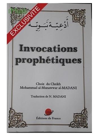 Invocations prophétiques - ادعية نبوية