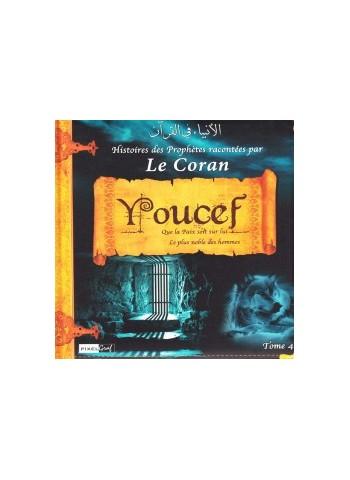 Histoires des Prophètes racontées par le Coran (Album 4) YOUCEF عليه السلام
