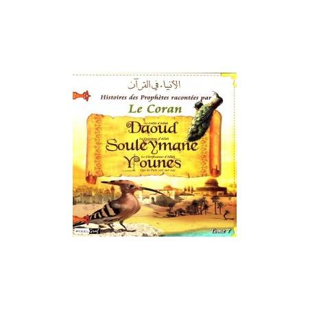 Histoires des Prophètes racontées par le Coran DAOUD, SOULEYMAN, YOUNES ﷺ Tome 7