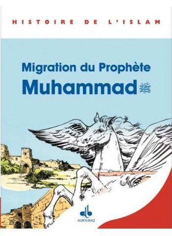 Emigration du Prophète Muhammad (BD)