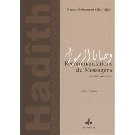 Recommandations du Messager ﷺ