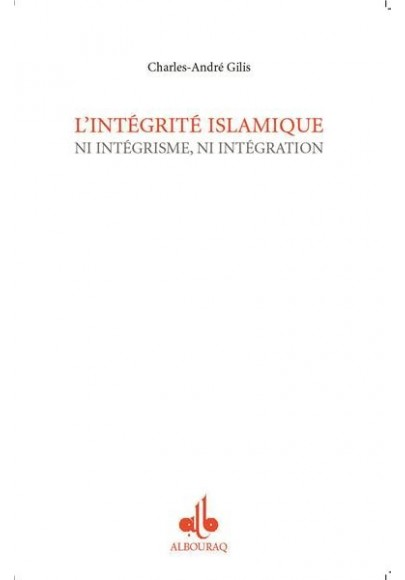 Intégrité islamique