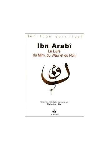 Le Livre du Mîm, du Wâw et du Nûn