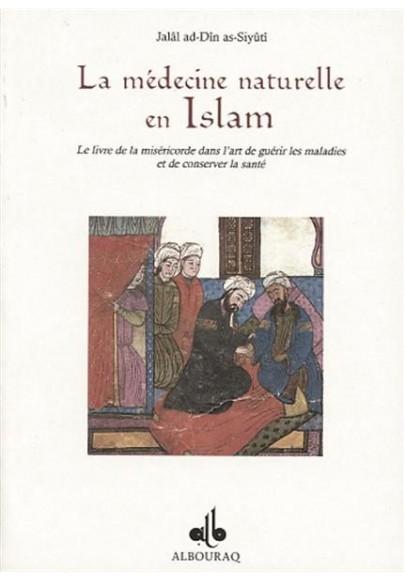 La Médecine naturelle en Islam