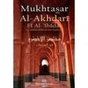 Mukhtasar Al-Akhdarî Fî Al-'Ibâdât - La prière selon le rite Malikite (français)
