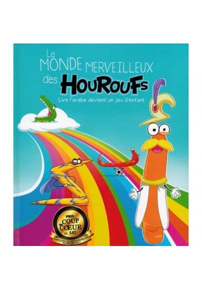 Le Monde Merveilleux des Houroufs - Lire l'arabe devient un jeu d'enfant