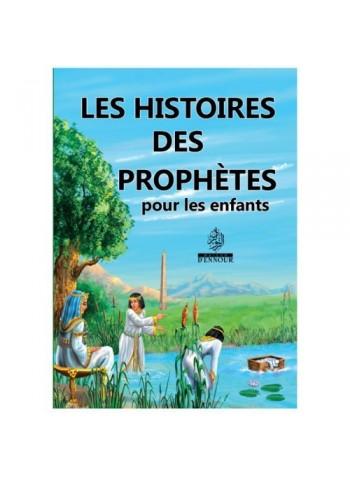 Les histoires des prophètes pour les enfants