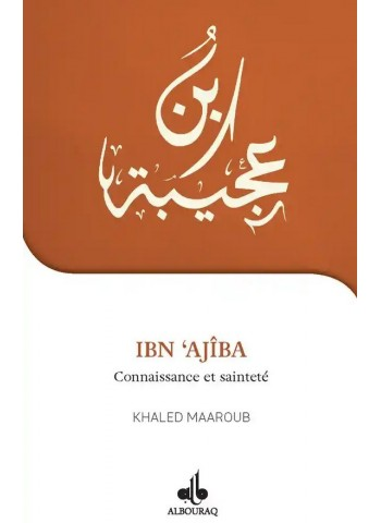 Ibn Ajiba