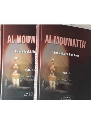 Al-Mouwatta'- Volume 1 et 2