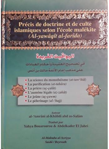 Al-yâwâqit al-farîda: précis de doctrine et de culte islamiques selon l'école malékite