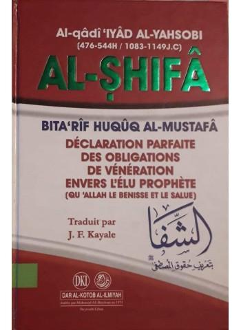 Al-Shifa : Bita'rif Huqûq Al-Mustafa