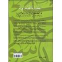 La 'Aqîda Tahâwiyya, traduit et annoté par Corentin Pabiot