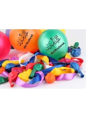 Pack de 10 ballons multicolores « Bonne Fête » (arabe et français) – عيد سعيد