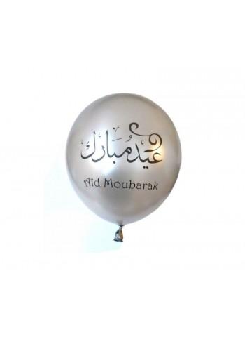 Pack de 10 ballons Aïd Moubarak dorés et argentés