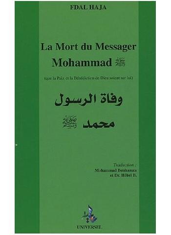La Mort du Messager Mohammad  ﷺ
