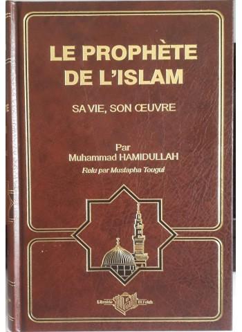 Le prophète de l'Islam ﷺ  sa vie, son oeuvre de Mohammad Hamidullah