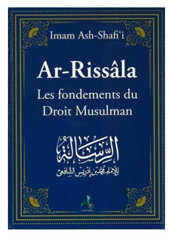 Ar-Rissâla, Les fondements du droit musulman