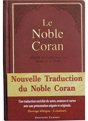 Nouvelle Traduction du Noble Coran Version Français - Arabe