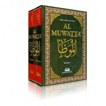 Al-Muwatta' de Mâlik IBn Anas (2 Volumes), Bilingue (Français-Arabe vocalisée)