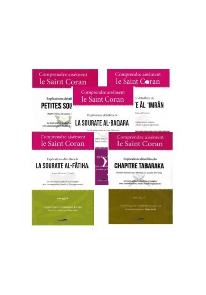 "Pack 5 Volumes ""Comprendre aisément le Saint Coran"""