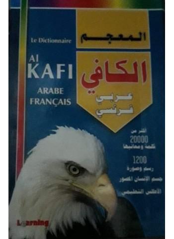 Le dictionnaire Al Kafi