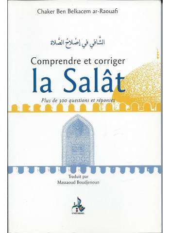 Comprendre et corriger la salât -  الشَّافِي فِي إِصْلاح الصَّلَاةِ -   Chaker Ibn Belkacem ar-Raouafi