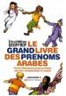 Le grand livre des prénoms arabes
