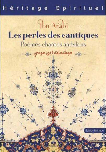 Les perles des cantiques - Poèmes chantés andalous