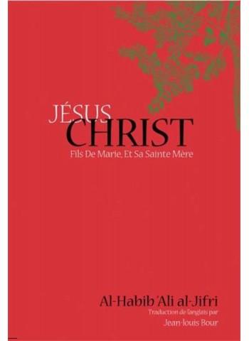 Jésus Christ, fils de Marie, et Sa Sainte Mère