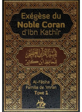 Exégèse du Noble Coran - 4 volumes
