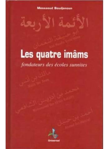 Les quatre imâmes fondateurs des écoles sunnites