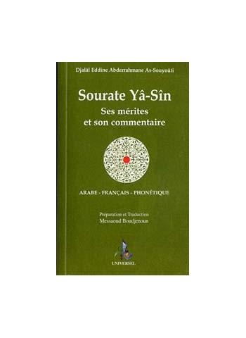 Sourate Yâ-Sîn: Ses mérites et son commentaire
