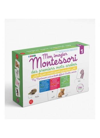 Mon imagier Montessori des premiers mots arabes 1