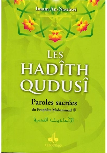 Les Hadith Qudsî
