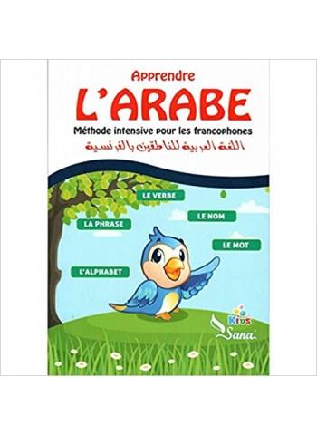 Apprendre l'Arabe : Méthode...