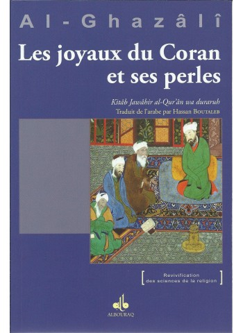 Les Joyaux du Coran - Jawâhir al-Qur'ân , ABU HAMID ALGHAZALI