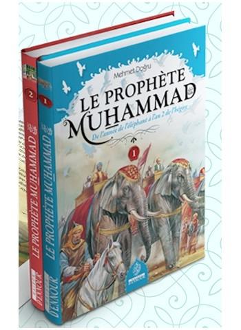 Le Prophète  Muhammad ﷺ...